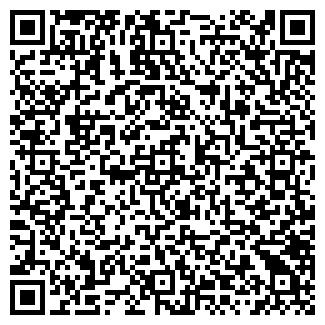 QR-код с контактной информацией организации ООО УралПолимерПол