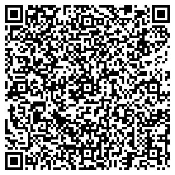 QR-код с контактной информацией организации ДЕТСКИЙ САД № 930
