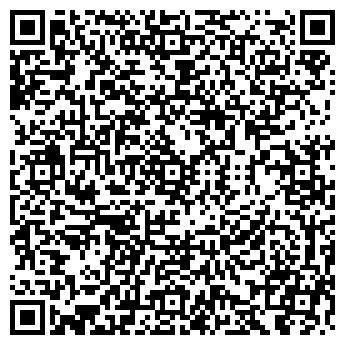 QR-код с контактной информацией организации РЕЛЬДО, ПФ, ООО