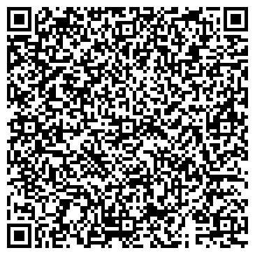 QR-код с контактной информацией организации ХАНЖОНКОВСКИЙ ЗАВОД ДРЕВЕСНЫХ ПЛИТ, ЗАО