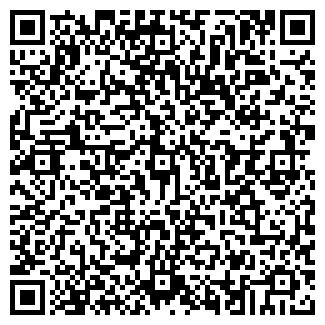 QR-код с контактной информацией организации РЕЙЛ, ОАО