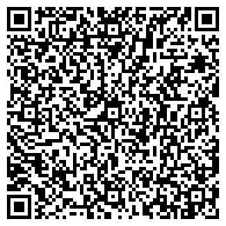 QR-код с контактной информацией организации ФОРИЦА, ООО