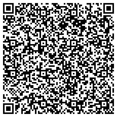 QR-код с контактной информацией организации АЗОВСТАЛЬСТРОЙ, СТРОИТЕЛЬНО-МОНТАЖНАЯ ФИРМА, ЗАО