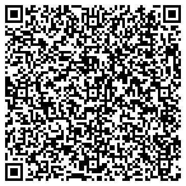 QR-код с контактной информацией организации АЗОВСКАЯ КРЕДИТНАЯ КОМПАНИЯ