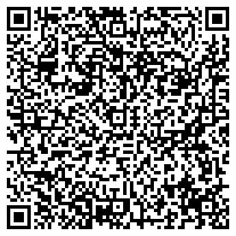 QR-код с контактной информацией организации ОКЕАН ЗДОРОВЬЯ