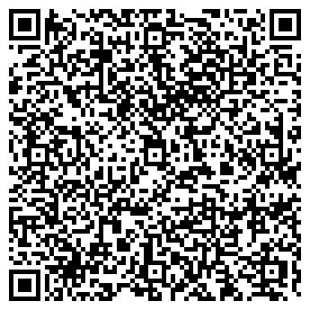 QR-код с контактной информацией организации ДЕТСКИЙ САД № 1651