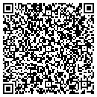 QR-код с контактной информацией организации ЦЕНТР ЭКСПЕРТНЫХ УСЛУГ