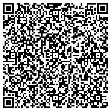 QR-код с контактной информацией организации АРХИВ СЕРВИС-ТИПОГРАФИЯ СТАТУС-ЭКО, ООО
