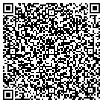 QR-код с контактной информацией организации ДЕТСКИЙ САД № 2301
