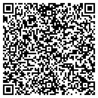QR-код с контактной информацией организации ИНГАЗ, ДЧП