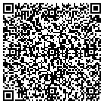 QR-код с контактной информацией организации КЕДР-АЛЬФА, ООО