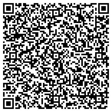 QR-код с контактной информацией организации ООО Стальтехнопром