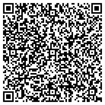 """QR-код с контактной информацией организации """"Орхидея"""""""
