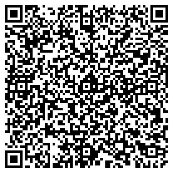 QR-код с контактной информацией организации СТЕН ЛТД, ООО