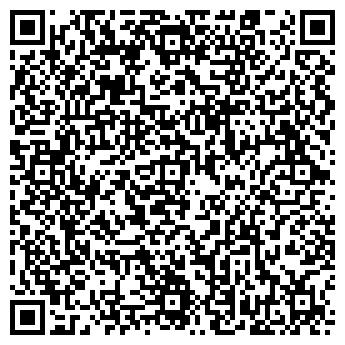 QR-код с контактной информацией организации ДЕТСКИЙ САД № 296