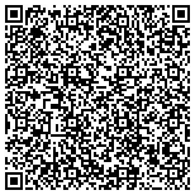 QR-код с контактной информацией организации СТЕП-АГРО, СЕЛЬСКОХОЗЯЙСТВЕННЫЙ ПК КООПЕРАТИВ