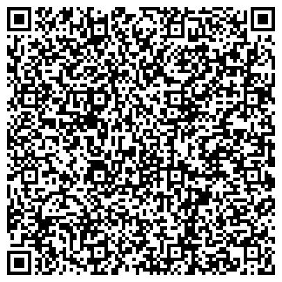 QR-код с контактной информацией организации КОНСТРУКТОРСКО-ТЕХНОЛОГИЧЕСКОЕ ЭКСПЕРИМЕНТАЛЬНОЕ ПРЕДПРИЯТИЕ, ООО