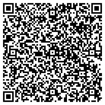 QR-код с контактной информацией организации АВТО-ДИЗЕЛЬ СЕРВИС