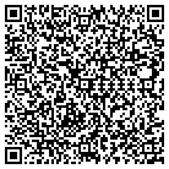 QR-код с контактной информацией организации КОНТАКТ, МП