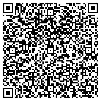 QR-код с контактной информацией организации ДЕТСКИЙ САД № 1010