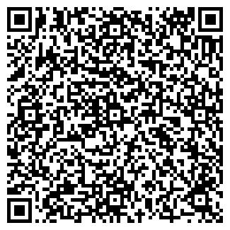 QR-код с контактной информацией организации ЗОРЯ, ЧФ