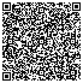 QR-код с контактной информацией организации ДЕТСКИЙ САД № 1157