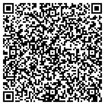 QR-код с контактной информацией организации ЧЕРКАЩАНСКОЕ, АРЕНДНОЕ ЧП
