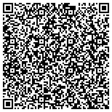 QR-код с контактной информацией организации МОГИЛЕВ-ПОДОЛЬСКИЙ МАШИНОСТРОИТЕЛЬНЫЙ ЗАВОД, ОАО