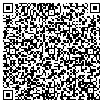 QR-код с контактной информацией организации ДЕТСКИЙ САД № 2442
