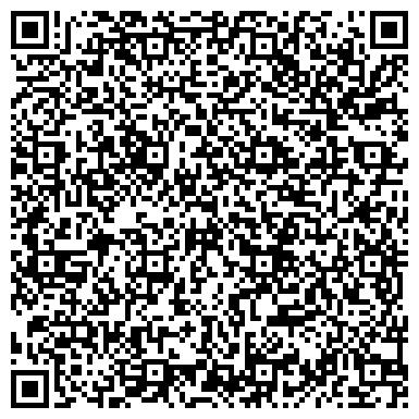QR-код с контактной информацией организации ПРОМЖИЛСТРОЙ, СТРОИТЕЛЬНО-МОНТАЖНОЕ УПРАВЛЕНИЕ, КП