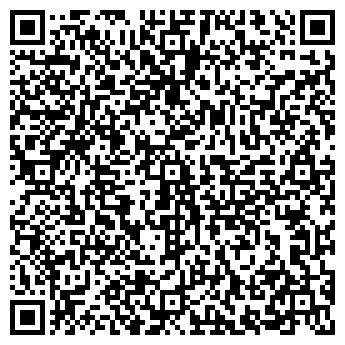 QR-код с контактной информацией организации СЛАВУТИЧ, КП