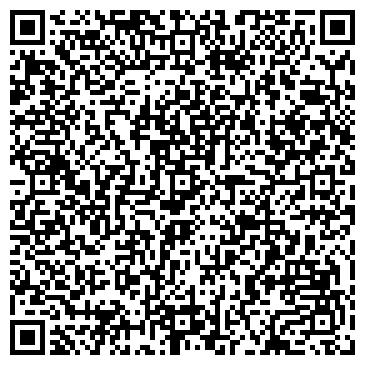 QR-код с контактной информацией организации СТАР, ГОСТИНИЧНО-РЕСТОРАННЫЙ КОМПЛЕКС