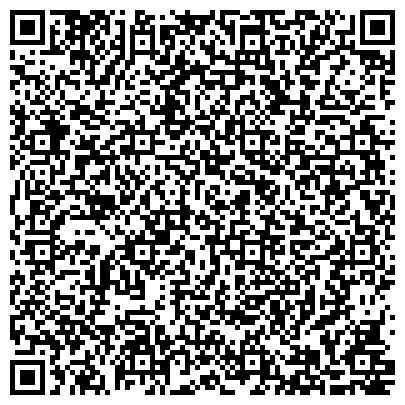 QR-код с контактной информацией организации РЕГИНА, МУРОВАНОКУРИЛОВЕЦКИЙ ЗАВОД МИНЕРАЛЬНОЙ ВОДЫ, ОАО