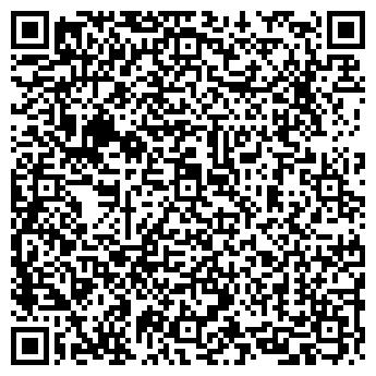 QR-код с контактной информацией организации ДЕТСКИЙ САД № 699