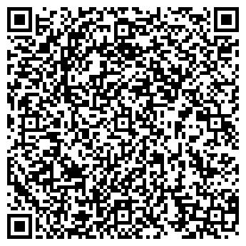 QR-код с контактной информацией организации НЕМИРОВСКИЙ РЫНОК, СП