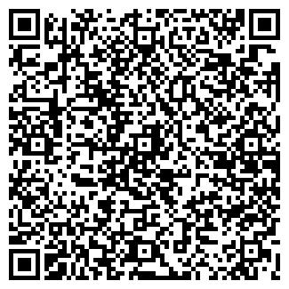 QR-код с контактной информацией организации КРОНИД