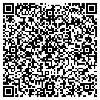 QR-код с контактной информацией организации МИКС
