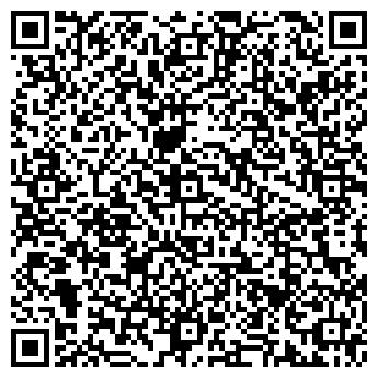 QR-код с контактной информацией организации ТУБОЧИСТ Н