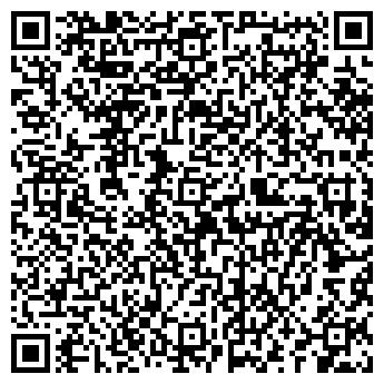 QR-код с контактной информацией организации РОЗВАДОВ СТРОЙМАТЕРИАЛЫ, ОАО
