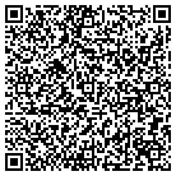 QR-код с контактной информацией организации ДЕТСКИЙ САД № 1402