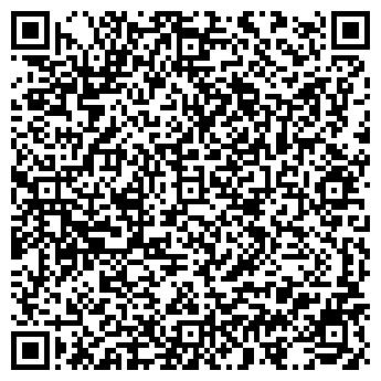 QR-код с контактной информацией организации ФОСТЕР, ООО