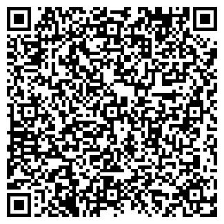 QR-код с контактной информацией организации ЯНА ЛТД, ООО