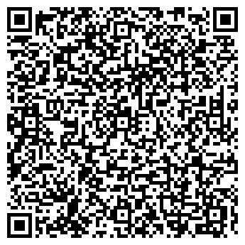QR-код с контактной информацией организации ДЕТСКИЙ САД № 1652