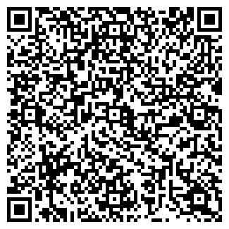 QR-код с контактной информацией организации ПОРОЛОН