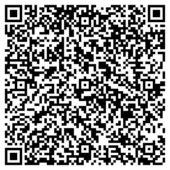 QR-код с контактной информацией организации ДЕТСКИЙ САД № 1654