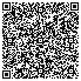 QR-код с контактной информацией организации ДЕТСКИЙ САД № 1747