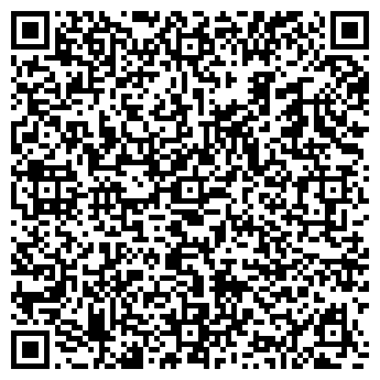 QR-код с контактной информацией организации ДЕТСКИЙ САД № 1764
