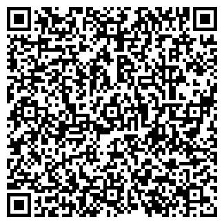 QR-код с контактной информацией организации ШИСХОЛ, ЧП