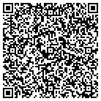 QR-код с контактной информацией организации ДЕТСКИЙ САД № 1371