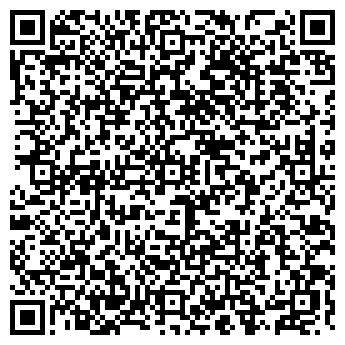 QR-код с контактной информацией организации ДЕТСКИЙ САД № 2560